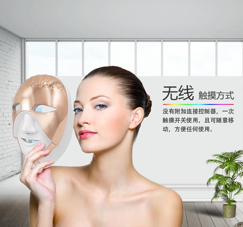LED埃及艳后美容面罩-美容仪器