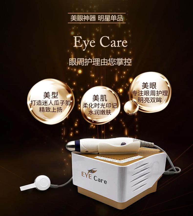 黄金眼能量仪