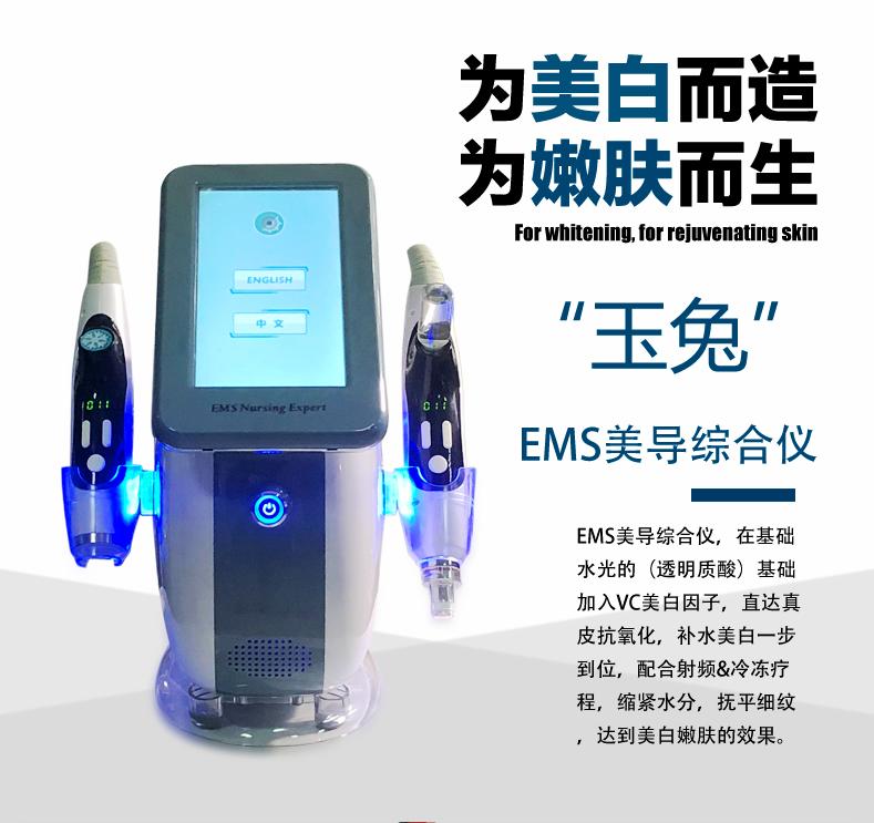 EMS美导仪